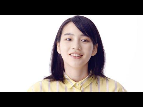 のん(能年玲奈)のシンプルな言葉が響く/恋活・婚活マッチングアプリ「Omiai」WEB CM(4本)