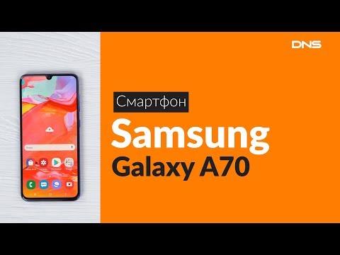 Распаковка смартфона Samsung Galaxy A70 / Unboxing Samsung Galaxy A70