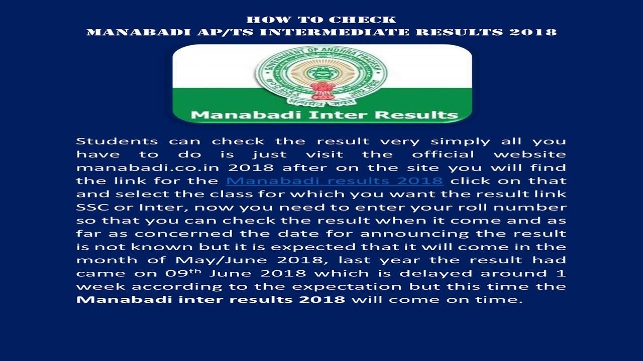 Manabadi Results 2018 Complete Information