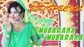 Mera sona sajan Ghar Aaya   Mubaraka Mubaraka   Baby Imran Jhansi   Dance Video    2020 #BABYIMRAN