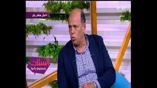 الستات ما يعرفوش يكدبوا   هشام يكن: مافيش حد يقدر يعوض محمد عبد الشافي بالمنتخب سوي هذا اللاعب
