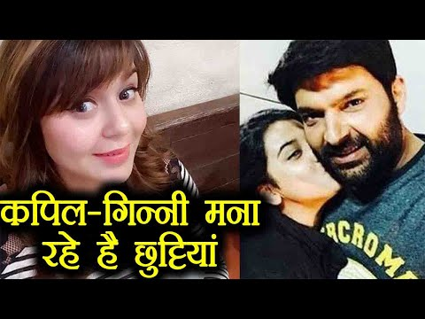 Kapil Sharma is on VACATION with fiancee Ginni Chatrath    FilmiBeat