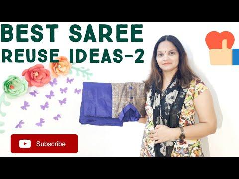 How to reuse old sarees | पुरानी सारी को इस्तेमाल करने का बे