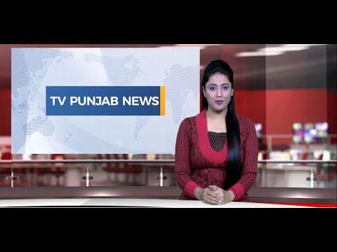 Punjabi NEWS | 12 February 2018 | TV Punjab