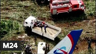 Смотреть видео Что происходит на месте аварийной посадки Airbus A321 в Подмосковье - Москва 24 онлайн