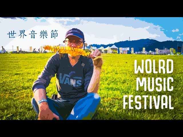 WORLD MUSIC FESTIVAL in Taipei (世界音樂節)