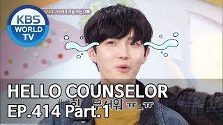 Hello Counselor EP.414 Part.1 [ENG, THA/2019.05.27] MP3