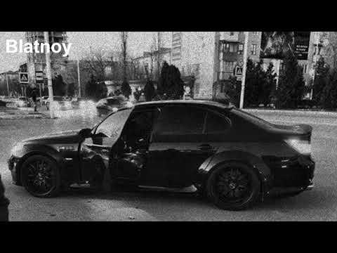 Руслан Набиев - По Ресторанам ( Remix 2019 )