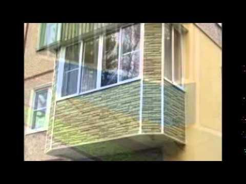 Остекление балконов и лоджий. отделка. т.8(47396)36-128 www..
