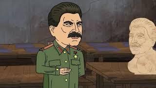 Когда стараешься понять, кто здесь настоящий Сталин