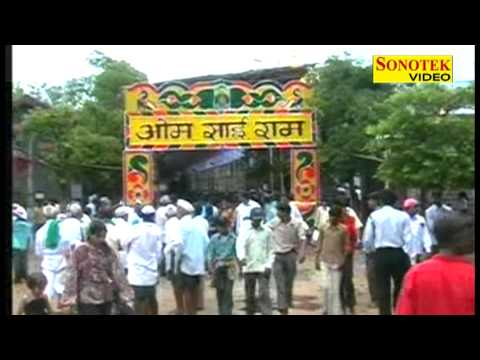 Aaj Guruwar Hain | आज गुरुवार है | Sai Bhajan