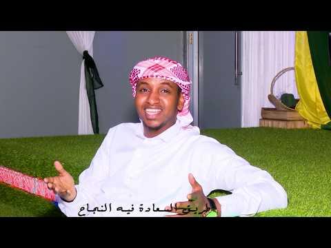 Beautiful Nasheed | The Way To Happiness|  Mohamed Fadhli ┇►Official Lyrics