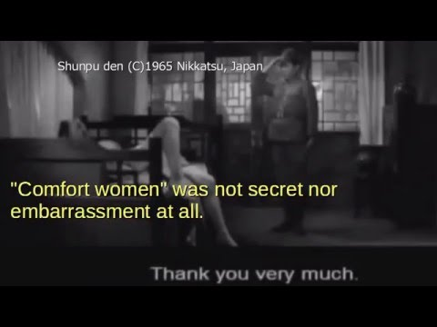 """Film depicting comfort women and Japanese military brothels, counter to """"Spirits' Homecoming"""""""