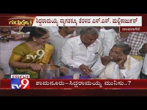 Is Siddaramaiah Upset With Shamanur Shivashankarappa? Siddaramaiah Doesn't Show Interest To Meet Him