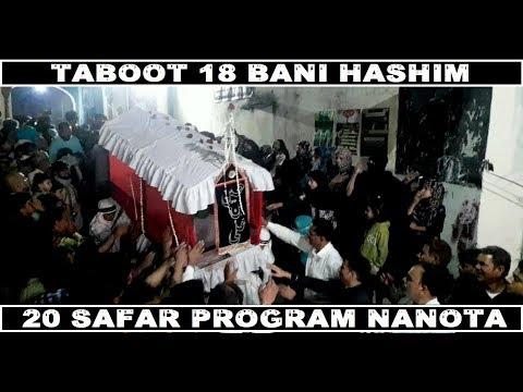 Taboot 18 Bani Hashim || 20 Safar 2018 || Kasbah Nanota