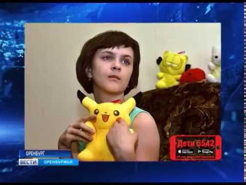 Анжелика Лаврик, 11 лет, последствия тяжелой черепно-мозговой травмы, перелом височно-теменной кости