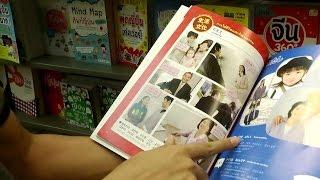 ลองแนะนำหนังสือพื้นฐานภาษาญี่ปุ่นดู