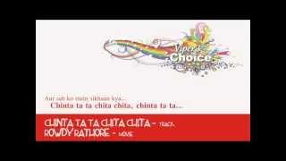 Chinta Ta Ta Chita Chita - Rowdy Rathore