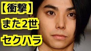 【衝撃】村上虹郎が多部未華子にセクハラと報じられる!『仰げば尊し』...