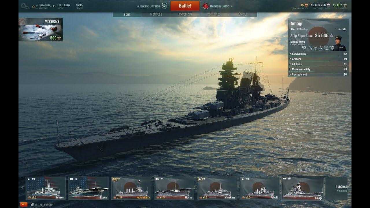 World Of Warships Youtube