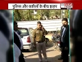 Caught on Camera: Lawyers clashes with Sub-Inspector of Delhi Police