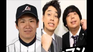 田中将大投手がヤンキースと162億の超大型契約をした件について、バナナ...
