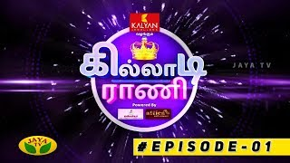 Kollywood Studios 18-05-2019 Jaya tv Show