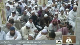 العنايةُ بالأسرة المسلمة