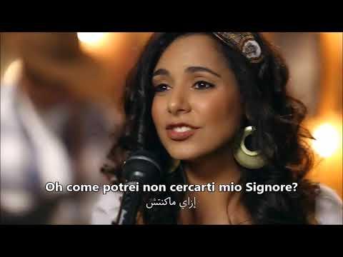 Bellissima Canzone Cristiana Egiziana (sottotitoli in ITA)