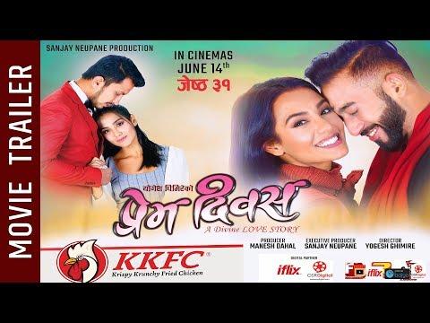 Prem Diwas - New Nepali Movie Trailer || Priyanka Karki, Ayushman Deshraj Joshi, Bishal Kharel