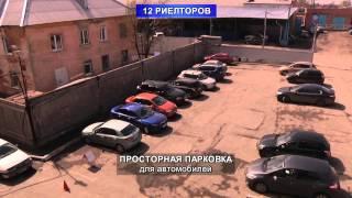 Сдаётся склад для молочной продукции в г. Кемерово(, 2015-05-13T07:04:30.000Z)