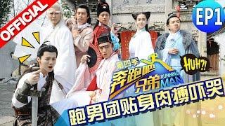 【FULL】Running Man China S4EP1 20160415 [ZhejiangTV HD1080P]