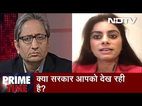 Prime Time With Ravish Kumar, Dec 21, 2018 | क्या सरकार आपको देख रही है?