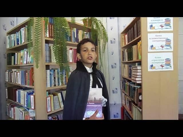 Изображение предпросмотра прочтения – ИванПаутов читает произведение «Руслан и Людмила» А.С.Пушкина