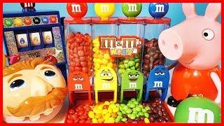 佩佩豬粉紅豬小妹的MMs豆糖果機玩具和出奇蛋