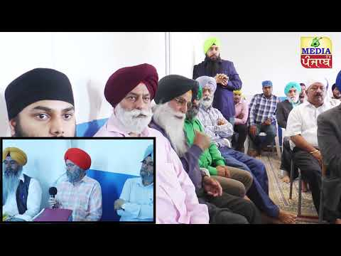 Gurdwara Sikh Center Frankfurt, Germany Press Conference 19/05/2018 Part - 1