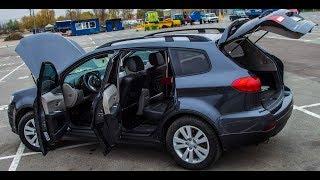 Обзор на Subaru Tribeca Зал MegaGYM Тренеровка спины