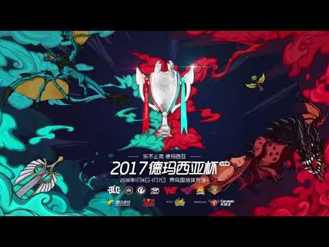【德瑪西亞杯冬季賽】勝者組 EDG vs WE #2