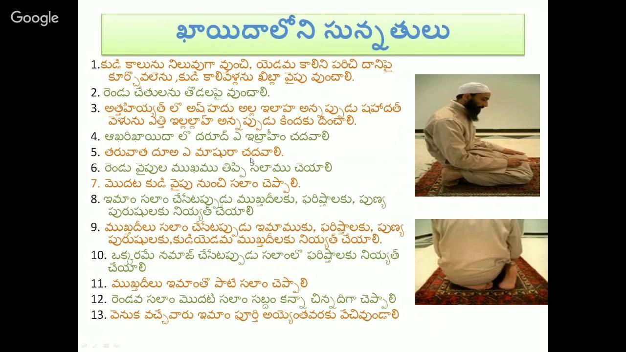 Purse Full Meaning In Telugu
