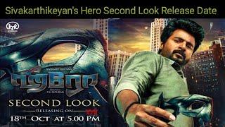 Sivakarthikeyan Hero Movie Second look release date   Hello Tamil Cinema (HTC)