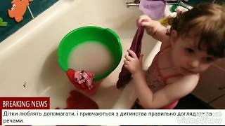Трикотаж после стирки / как правильно стирать детскую одежду / ТМ