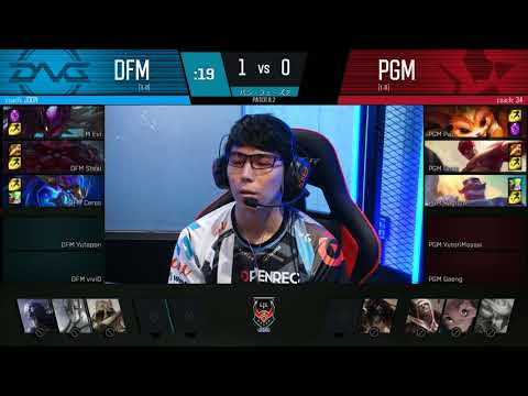 LJL 2018 Spring Split Round2 Match3 Game1 PGM vs DFM