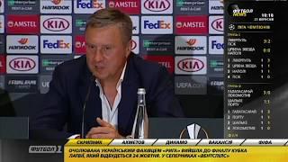 Александр Хацкевич: Во втором тайме был надежный футбол