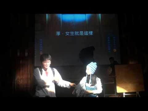 青年團契2013聖誕劇【穿越時空聖誕夜2】(上)