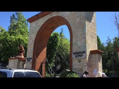 VLOG. Жизнь в Армении. Идём в Ереванский Зоопарк. Секрет Идеальных Блинов. Life  Iin Armenia.