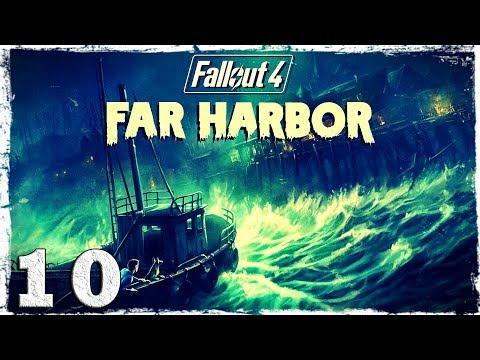 Смотреть прохождение игры Fallout 4 Far Harbor DLC. #10: Легендарная матка болотников.