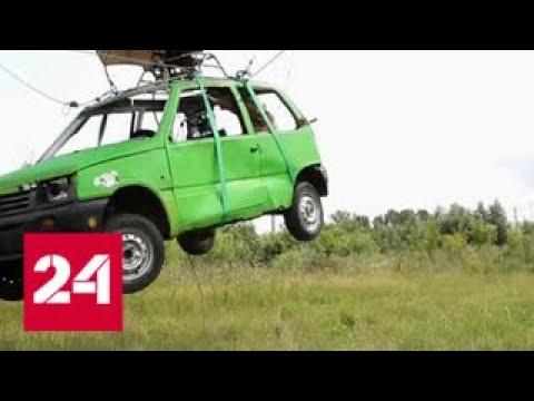 Жителя Новосибирска оштрафовали