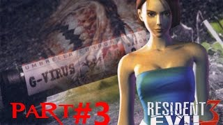 """Прохождение Resident Evil 3 - часть #3: Проект """"Немезида"""""""