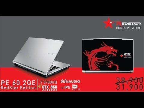 รุ่นนี้สุดคุ้ม!!! MSI PE60 มาพร้อม GTX960,จอ IPS FHD,i7 5700HQ ราคาเริ่มต้น 31,900 บาท