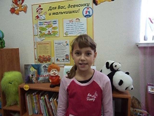 Изображение предпросмотра прочтения – МарияДудкина читает произведение «Синица» И.С.Тургенева